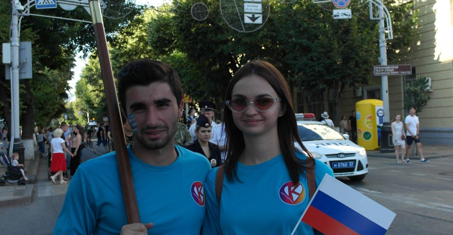 С Днем России! Краснодарцы поздравили Великую страну из самого центра города