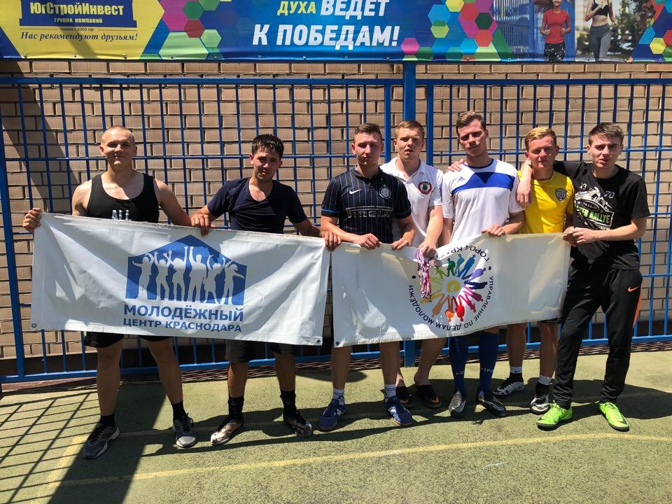 В преддверии Чемпионата мира FIFA 2018: Молодежный центр Краснодара провел турнир по дворовому футболу