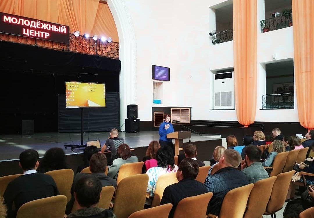 Обменялись опытом для усовершенствования работы: в Молодежном центре собрались представители клубных формирований Краснодарского края