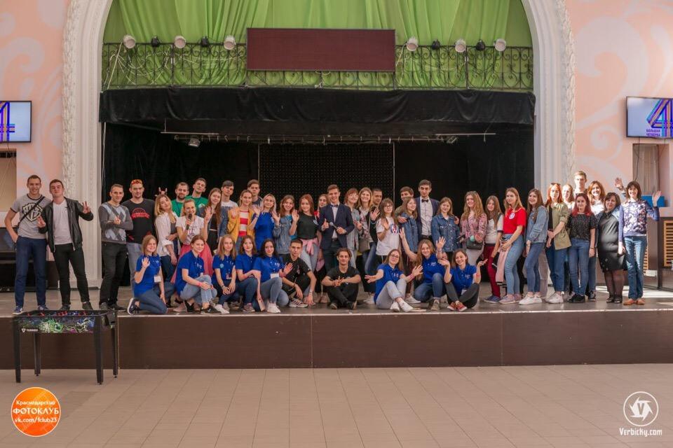 Форум «Большая четвёрка» объединил молодёжь Краснодара