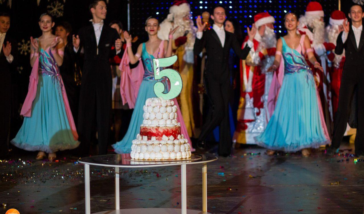 Молодежный центр Краснодара отпраздновал своей первый юбилей!