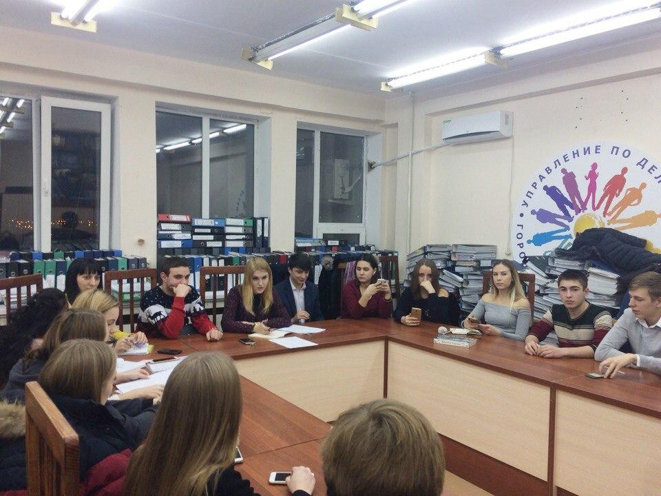 Студенческий совет города Краснодара провел первое в этом году собрание
