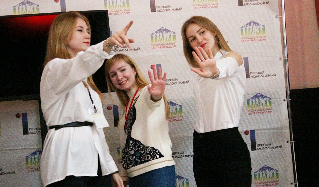 Краснодарские школьники приняли участие в квесте «Плечом к плечу»