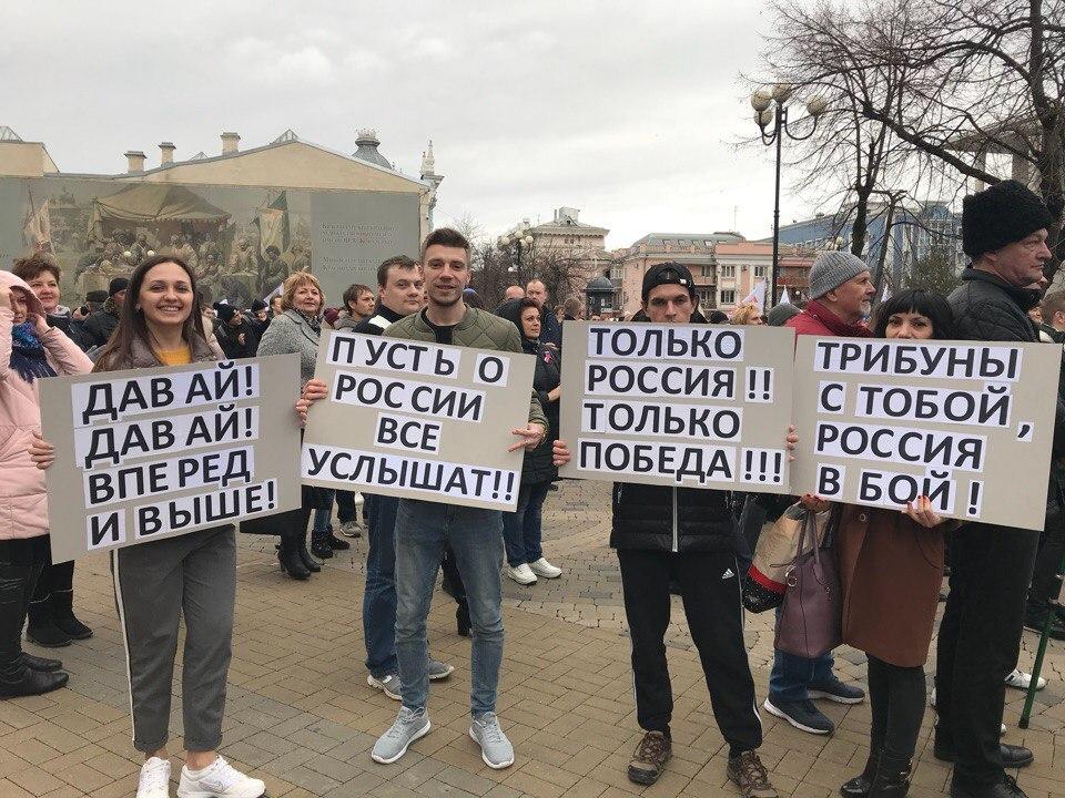 Россия вперед! Молодежный центр присоединился к акции в поддержку российских спортсменов в Пхенчхане