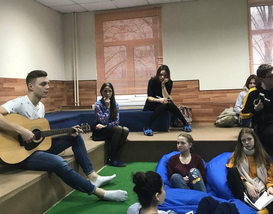 «В душе моей любовь»: в Молодежном центре прозвучали произведения о любви