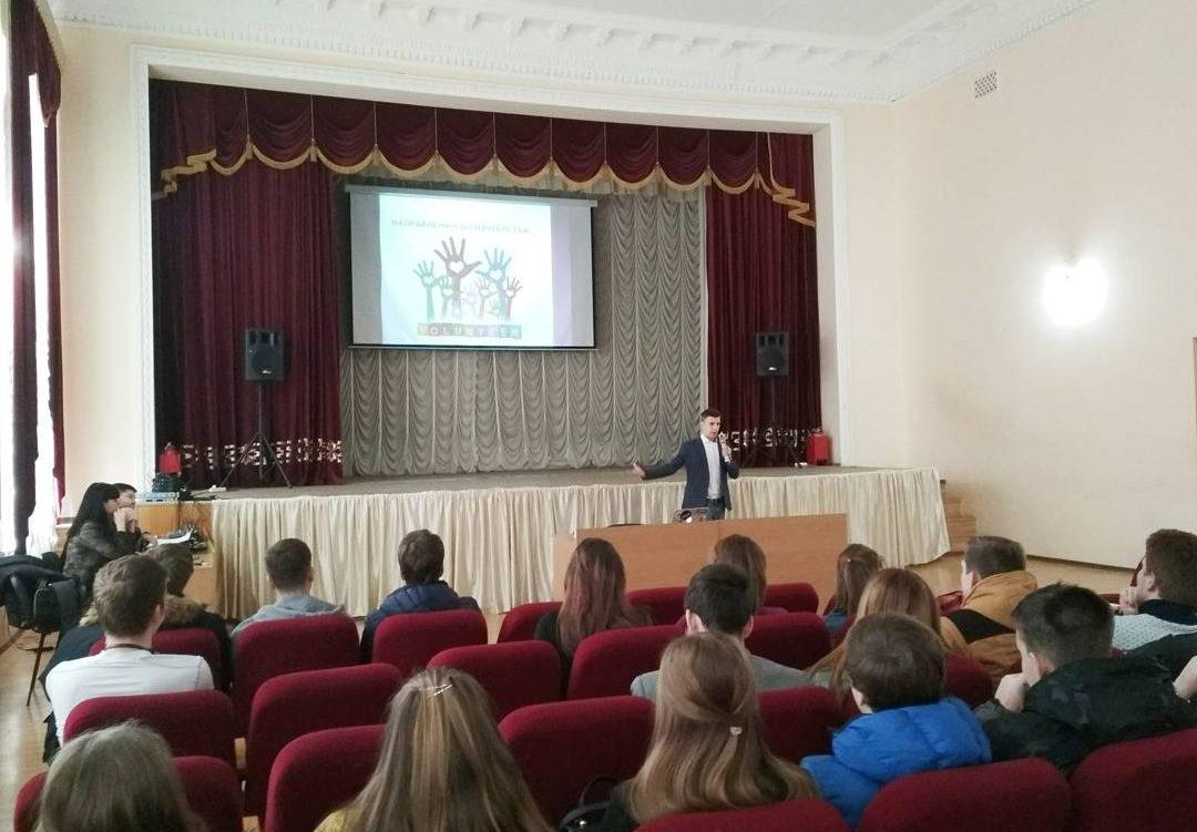 В Пашковском сельскохозяйственном колледже состоялось открытие акции «Добротворец»