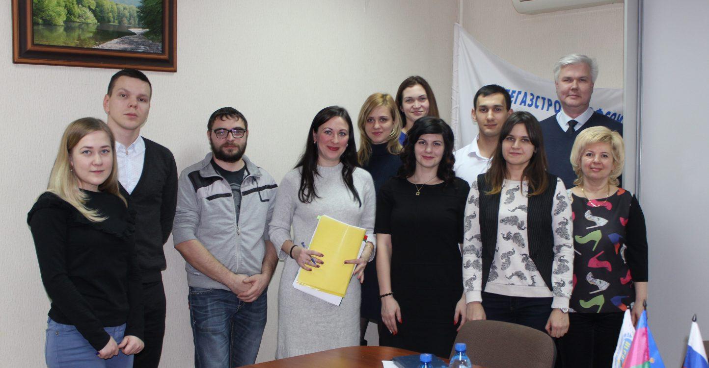 Молодежный центр Краснодара стал участником заседания Молодежного Совета Краснодарской краевой организации Нефтегазстройпрофсоюза России