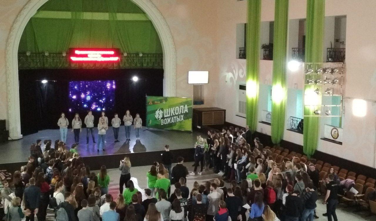 Торжественное открытие проекта «Школа вожатых «Дубрава-2018»