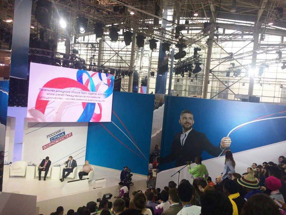 #РСВФОРУМ2018: руководитель волонтеров Молодежного центра побывал на форуме всероссийского масштаба