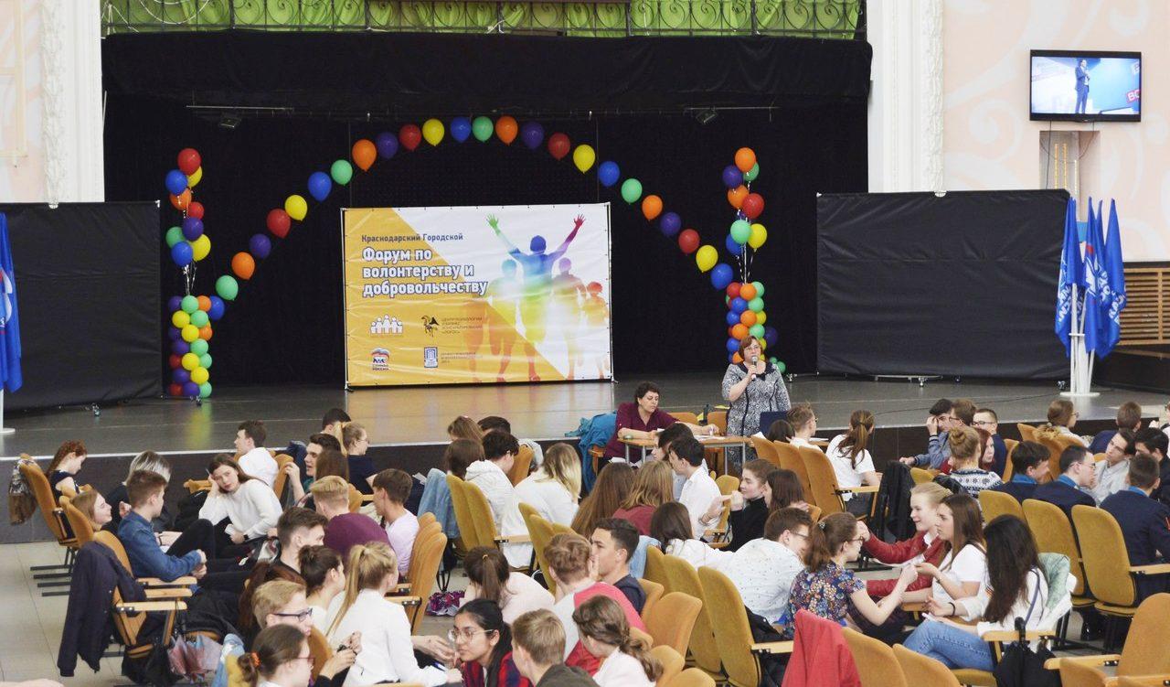 Повышаем эрудицию вместе: краснодарские школьники сразились в интеллектуальной игре «Кубок эрудитов»