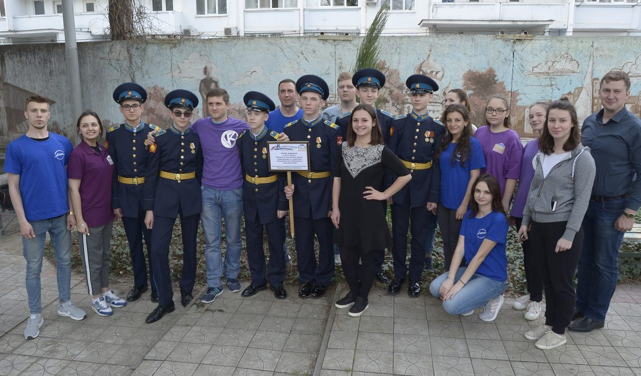 Акция «Посади дерево» привлекла активистов Краснодара