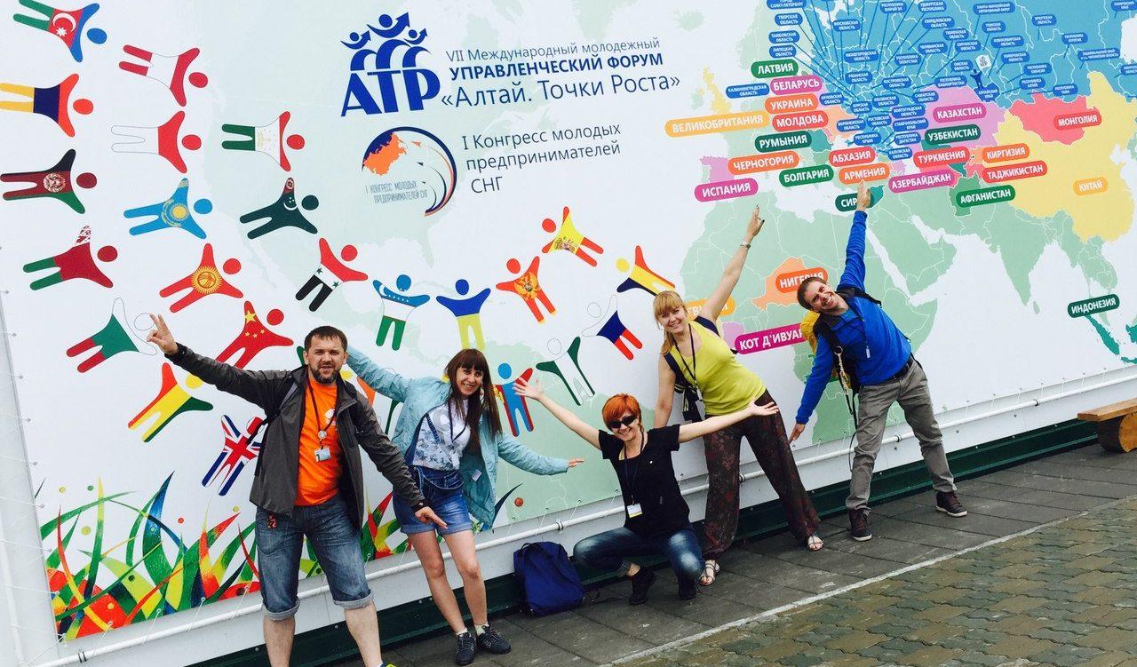 «Алтай. Точки Роста – 2018»: город-курорт Белокуриха Алтайского края соберет у себя активную молодежь со всей России