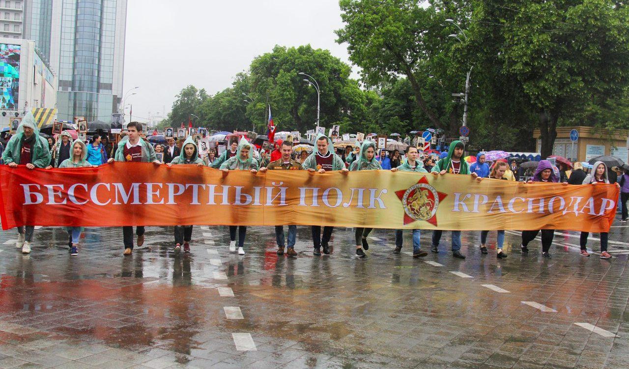 С праздником Великой Победы! «Бессмертный полк» вновь собрал вместе более 100 тысяч краснодарцев