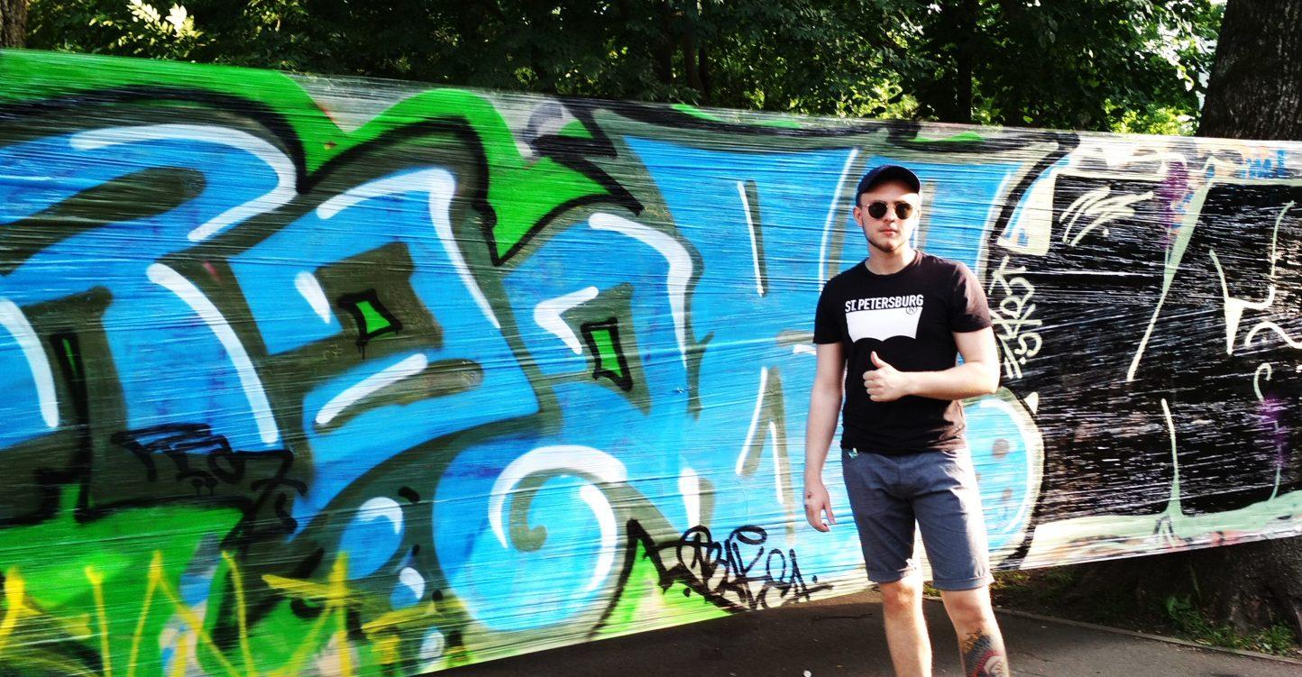 Все уличные виды искусства в одном парке или как фестиваль «Street-фест» собрал вместе самую творческую молодежь Краснодара