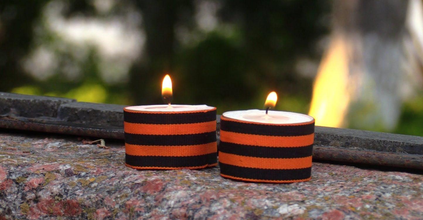 Тот самый длинный день в году…22 июня Краснодар присоединится к патриотической акции «Свеча памяти»