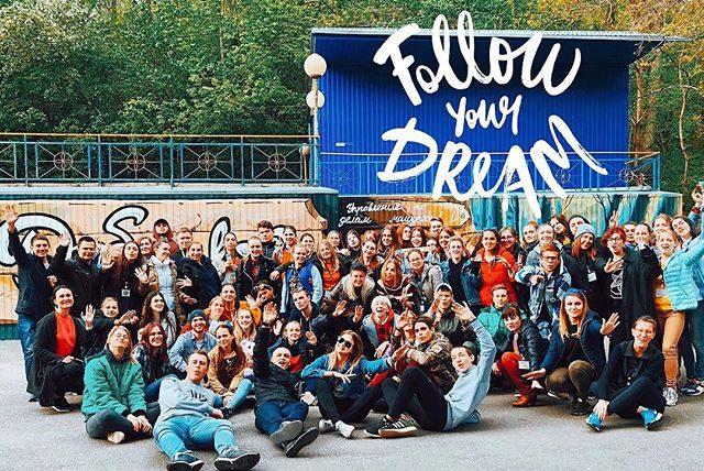 Осталось немного времени до осенних форумов во всеми любимом лагере «Дубрава»!