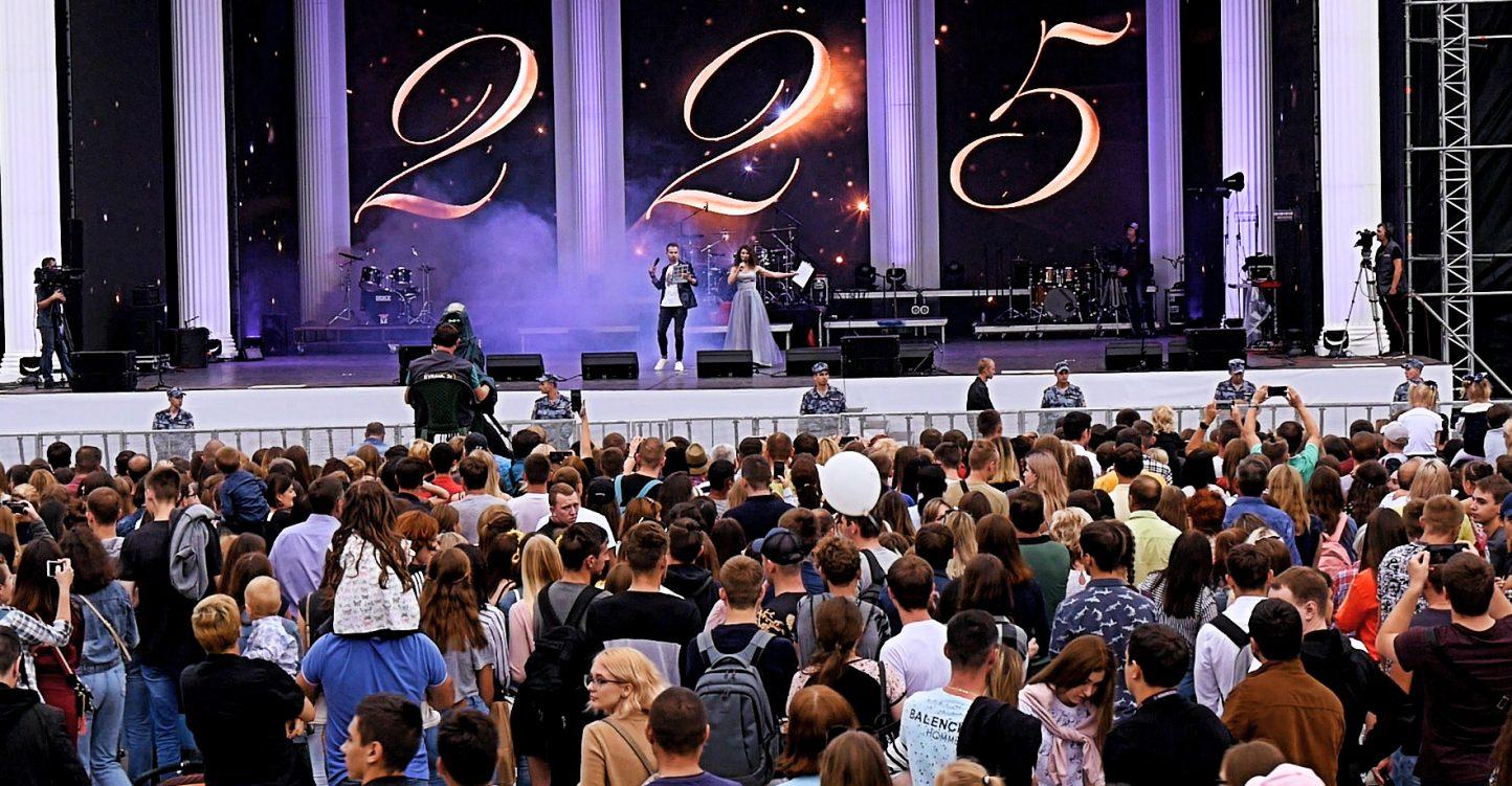 Краснодару 225 лет