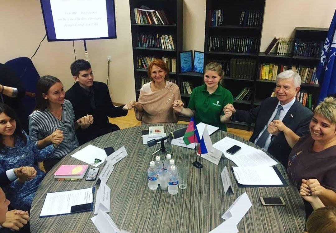 Круглый стол по волонтерству с участием Депутата Государственной Думы Владимиром Евлановым