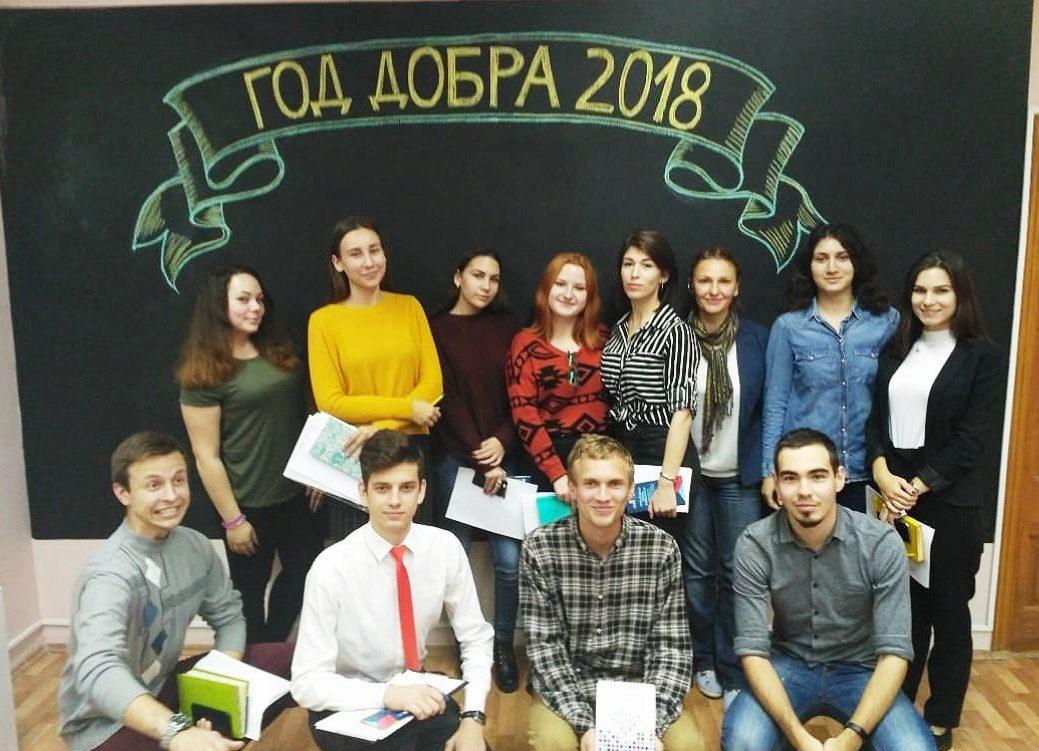 Работа кипит: участники Единого координационного волонтерского центра провели встречу в Политехническом университете
