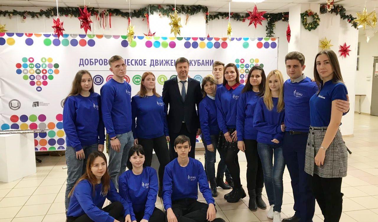 Год закончился, но добрые дела продолжаются: в Краснодаре прошла торжественная церемония закрытия Года добровольца и волонтера 2018