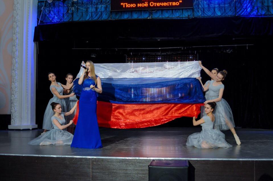 «Пою моё Отечество» в Молодёжном центре состоялся городской этап патриотического фестиваля