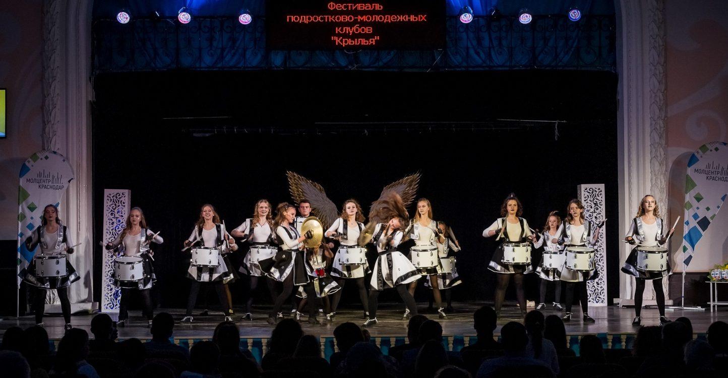 Фестиваль молодежных клубов  «Крылья»