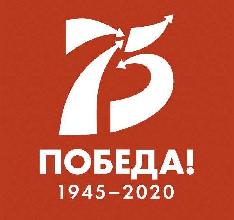 Афиша онлайн-акций к Параду Победы