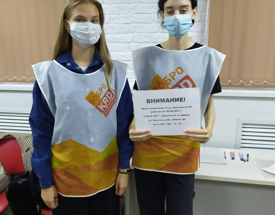 Волонтеры ДоброКРД помогают  мобильных пунктах вакцинации
